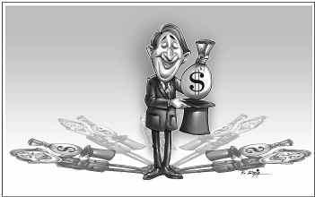 Grants Market Insider Trading